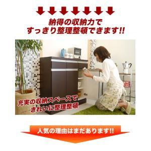 【日本製】 キッチン カウンター 完成品 食器棚 幅90cm 収納 食器棚 ブラウン シンプル モダン スライス90カウンター SLICE|potarico|08
