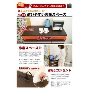 【日本製】 キッチン カウンター 完成品 食器棚 幅90cm 収納 食器棚 ブラウン シンプル モダン スライス90カウンター SLICE|potarico|09