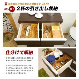 キッチンカウンター 収納 60 完成品 キッチン収納 スライス60カウンター|potarico|02