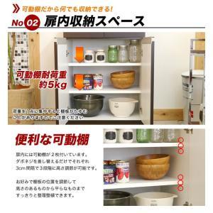 キッチンカウンター 収納 60 完成品 キッチン収納 スライス60カウンター|potarico|03