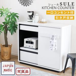 キッチンカウンター 120 間仕切り 食器棚 完成品 ホワイト 白 キッチン収納 シュール120ミドルボード|potarico