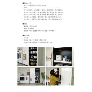 キッチンボード 食器棚 キッチン収納 日本製 スライド扉 モダン レンジ台 ダイニングボード 木製 北欧 シュール120キッチンボード Sule【送料無料】|potarico|12
