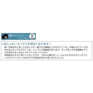 キッチンボード 食器棚 キッチン収納 日本製 スライド扉 モダン レンジ台 ダイニングボード 木製 北欧 シュール120キッチンボード Sule【送料無料】|potarico|13