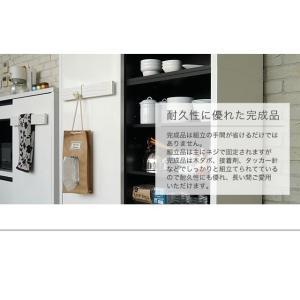 キッチンボード 食器棚 キッチン収納 日本製 スライド扉 モダン レンジ台 ダイニングボード 木製 北欧 シュール120キッチンボード Sule【送料無料】|potarico|05