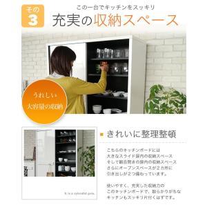 キッチンボード 食器棚 キッチン収納 日本製 スライド扉 モダン レンジ台 ダイニングボード 木製 北欧 シュール120キッチンボード Sule【送料無料】|potarico|06