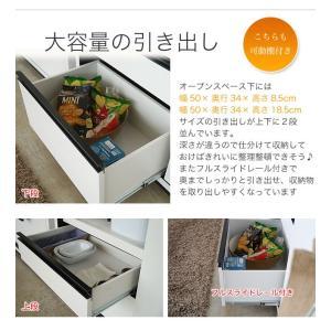 キッチンボード 食器棚 キッチン収納 日本製 スライド扉 モダン レンジ台 ダイニングボード 木製 北欧 シュール120キッチンボード Sule【送料無料】|potarico|10