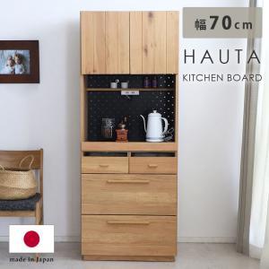 食器棚 70 キッチン収納 レンジ台 完成品 北欧 オクタ70キッチンボード potarico
