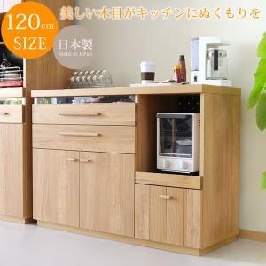 キッチンカウンター 120 食器棚 キッチン収納 完成品 北欧 オクタ120カウンター|potarico