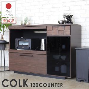 キッチンカウンター 120 収納 完成品 食器棚 コルク120カウンターの写真
