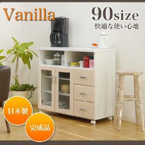 キッチンカウンター 90 食器棚 収納 キャスター付き バニラ90カウンター ホワイト|potarico