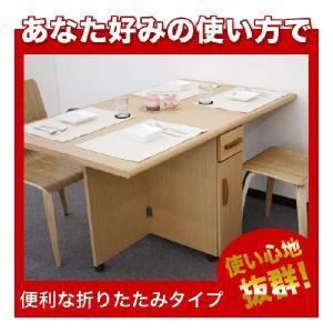 キッチンカウンターテーブル 完成品 キャスター|potarico