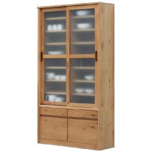 食器棚 引き戸  ダイニングボード キッチン収納 スライド式 食器棚 100 完成品 potarico