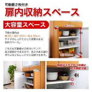 食器棚 完成品 人気 引き戸 60サイズ スリム 省スペース ダイニングボード ナチュラル|potarico|05