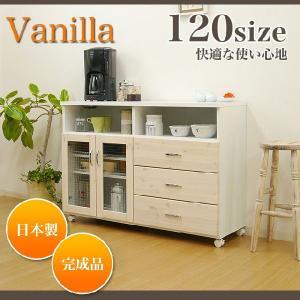 キッチンカウンター 120 食器棚 収納 キャスター付き バニラ120カウンター ホワイト|potarico