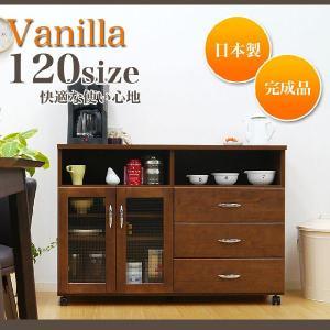 キッチンカウンター 120 食器棚 収納 キャスター付き バニラ120カウンター ブラウン|potarico