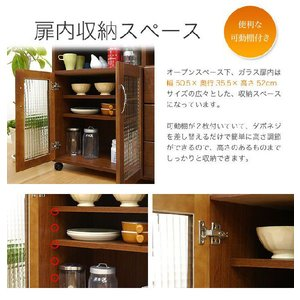 キッチンカウンター 120 食器棚 収納 キャスター付き バニラ120カウンター ブラウン|potarico|02
