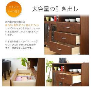 キッチンカウンター 120 食器棚 収納 キャスター付き バニラ120カウンター ブラウン|potarico|03