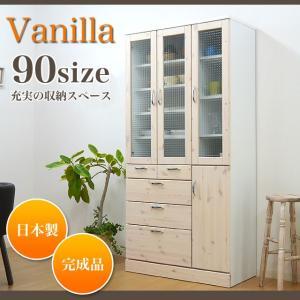食器棚 90 完成品 キッチンボード 収納 おしゃれ バニラ90マルチ ホワイトの写真