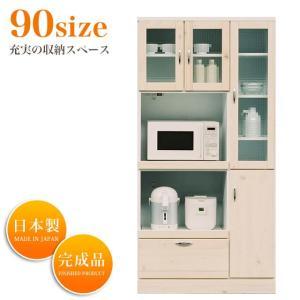 食器棚 90 完成品 レンジ台 キッチンボード おしゃれ バニラ90収納 ホワイト|potarico