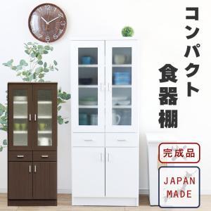 完成品 60幅  収納 食器棚 ロータイプ 木製 ホワイト ブラウン potarico