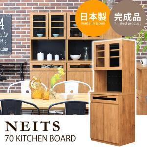 食器棚 完成品 スリム 食器棚70 キッチンボード 収納棚 おしゃれ ネイツ70KB|potarico