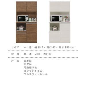 食器棚 キッチンボード オープンボード キッチン収納 日本製 完成品 カフェ 90オープンボード(WH木目/BR木目) CAFE 【送料無料】 potarico 02
