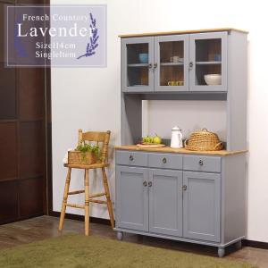食器棚 キッチンボード 収納 ダイニング アイランド 食器 幅115 ラベンダー 食器棚115 Lavender (WH/BG)【送料無料】|potarico