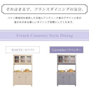 食器棚 キッチンボード 収納 ダイニング アイランド 食器 幅115 ラベンダー 食器棚115 Lavender (WH/BG)【送料無料】 potarico 02