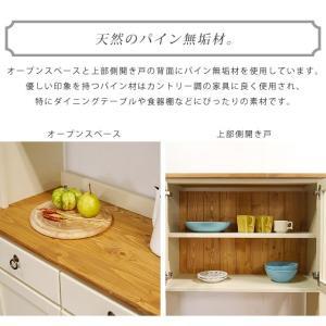 食器棚 キッチンボード 収納 ダイニング アイランド 食器 幅115 ラベンダー 食器棚115 Lavender (WH/BG)【送料無料】 potarico 04