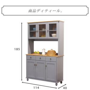 食器棚 キッチンボード 収納 ダイニング アイランド 食器 幅115 ラベンダー 食器棚115 Lavender (WH/BG)【送料無料】 potarico 08