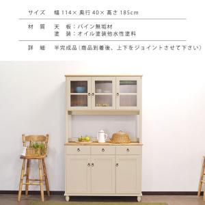 食器棚 キッチンボード 収納 ダイニング アイランド 食器 幅115 ラベンダー 食器棚115 Lavender (WH/BG)【送料無料】 potarico 09