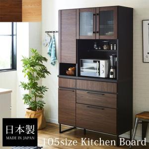 食器棚 レンジ台 幅105cm アンティーク 北欧 木製 スチール脚 完成品 ノア105DB|potarico