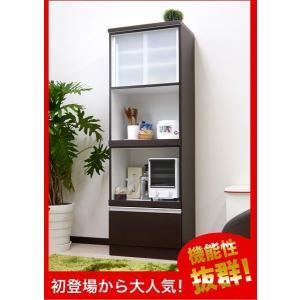 食器棚 レンジ台 60 スリム 収納 完成品 キッチン収納 スライス60KB potarico