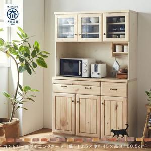 食器棚 レンジ台 レンジボード 幅114 北欧 カントリー アンティーク 白 ホワイト コパン114DB|potarico