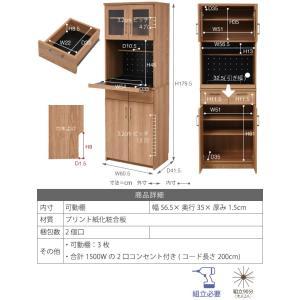 レンジ台 レンジ棚 レンジラック 食器棚 北欧 キッチン収納 スライド棚 付き 幅 60 高さ 180 収納 棚 ラック ガラス扉 おしゃれ FAP-0019 potarico 17