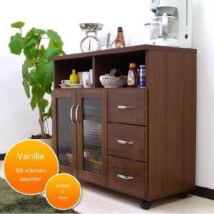 キッチンカウンター 90 食器棚 収納 キャスター付き バニラ90カウンター ブラウン|potarico