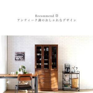 食器棚 90 完成品 キッチンボード おしゃれ バニラ90マルチ ブラウン|potarico|10