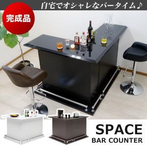 バーカウンター テーブル カウンターテーブル セット L字 おしゃれ スペースバーカウンター|potarico
