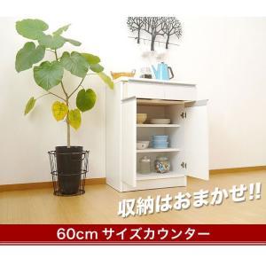 キッチンカウンター 60 収納 食器棚 完成品 日本製 スライス60カウンター(ホワイト)|potarico|02