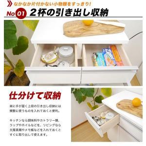 キッチンカウンター 60 収納 食器棚 完成品 日本製 スライス60カウンター(ホワイト)|potarico|03
