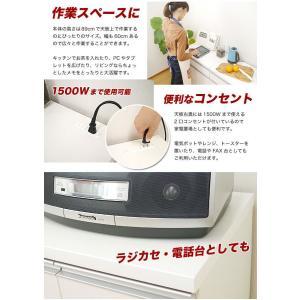キッチンカウンター 60 収納 食器棚 完成品 日本製 スライス60カウンター(ホワイト)|potarico|04