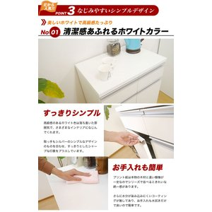 キッチンカウンター 60 収納 食器棚 完成品 日本製 スライス60カウンター(ホワイト)|potarico|05