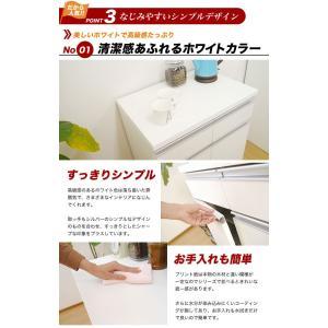 キッチンカウンター 60 収納 食器棚 完成品 日本製 スライス60カウンター(ホワイト)|potarico|06