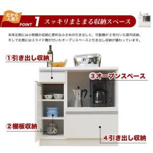 キッチンカウンター 90 レンジ台 収納 完成品 白 スライス90カウンターレンジ(ホワイト)|potarico|02