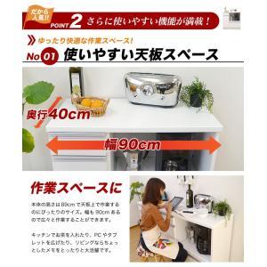 キッチンカウンター 90 レンジ台 収納 完成品 白 スライス90カウンターレンジ(ホワイト)|potarico|03