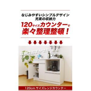 キッチンカウンター 食器棚 レンジ台 キッチン収納 完成品 日本製 スリム 幅120 ホワイト おしゃれ スライス120カウンターレンジ(Wh)SLICE【送料無料】|potarico|02
