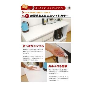 キッチンカウンター 食器棚 レンジ台 キッチン収納 完成品 日本製 スリム 幅120 ホワイト おしゃれ スライス120カウンターレンジ(Wh)SLICE【送料無料】|potarico|11