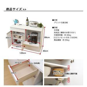 キッチンカウンター 食器棚 レンジ台 キッチン収納 完成品 日本製 スリム 幅120 ホワイト おしゃれ スライス120カウンターレンジ(Wh)SLICE【送料無料】|potarico|12