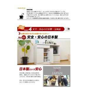キッチンカウンター 食器棚 レンジ台 キッチン収納 完成品 日本製 スリム 幅120 ホワイト おしゃれ スライス120カウンターレンジ(Wh)SLICE【送料無料】|potarico|13