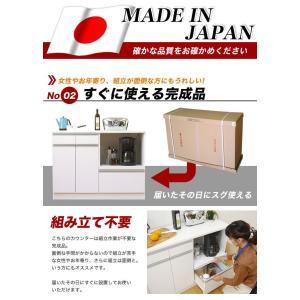 キッチンカウンター 食器棚 レンジ台 キッチン収納 完成品 日本製 スリム 幅120 ホワイト おしゃれ スライス120カウンターレンジ(Wh)SLICE【送料無料】|potarico|14